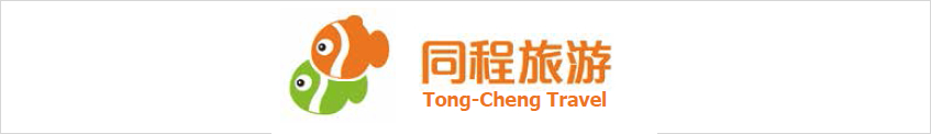 Tong Cheng Travel treat hardwater scale